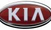 Autorizovaný prodejce vozů KIA