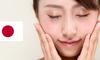 Japonsko skrývá tajemství